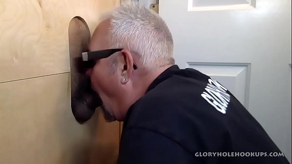 Latin, Gloryhole